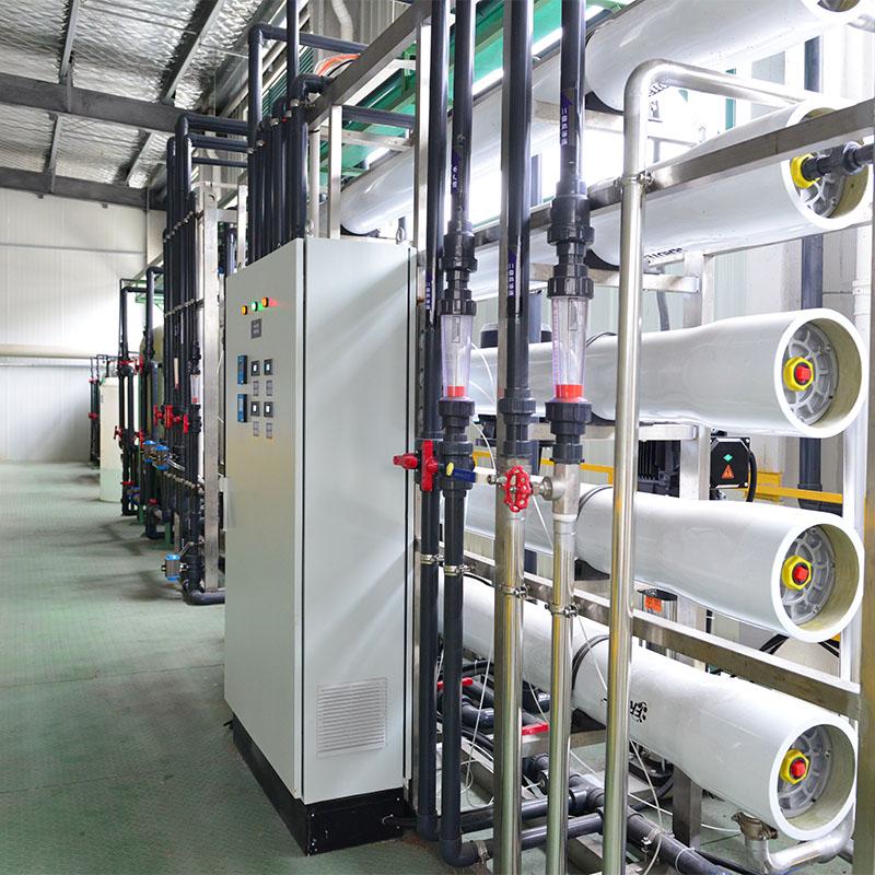 膜处理、中水回用系统